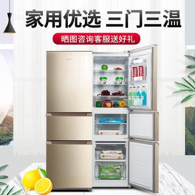 新飞 电冰箱三门家用冰箱双开门节能 190/209/260升 风冷无霜冰箱
