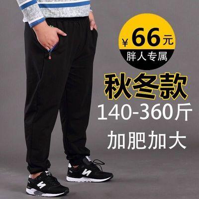 春秋季肥佬休闲裤男士潮胖子运动裤加肥加大加绒宽松高腰束脚长裤
