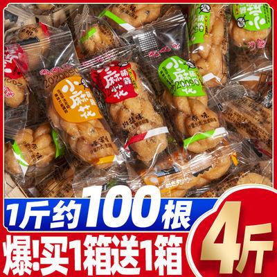 手工小麻花独立包装袋装香酥小零食便宜学生休闲食品椒盐蜂蜜一箱