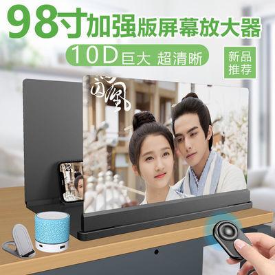 32寸手机屏幕放大器超清视频放大看电视神器多功能手机放大器超大