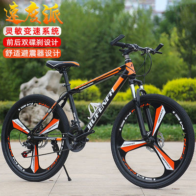 自行车24寸26寸山地车男女学生成人青少年双碟刹减震变速越野单车