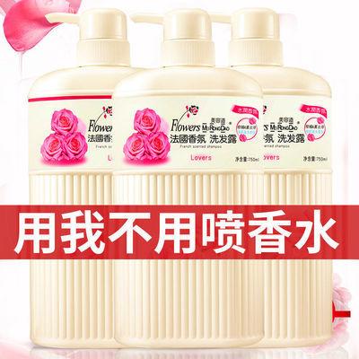 花香沐浴露法国洗发水套装香水持久留香控油去屑止痒洗头膏家庭装