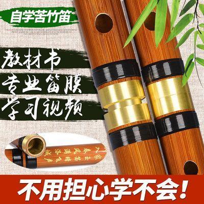 初学横笛陈情笛苦竹笛子乐器 儿童演奏级专业cdefg调学生曲笛素笛