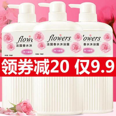 法国香氛玫瑰精油沐浴露香水持久留香家庭装男女学生正品750ml