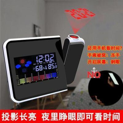 投影闹钟学生可充电静音多功能时钟红宿舍装饰儿童闹钟夜光