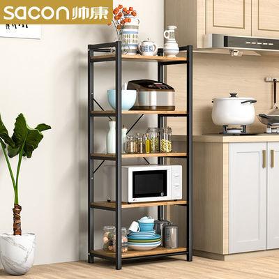 帅康 厨房置物架落地多层微波炉收纳架多功能夹缝储物架子