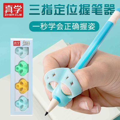 握笔器矫正器幼儿童小学生初学者拿抓笔纠正写字姿势铅笔矫正握姿
