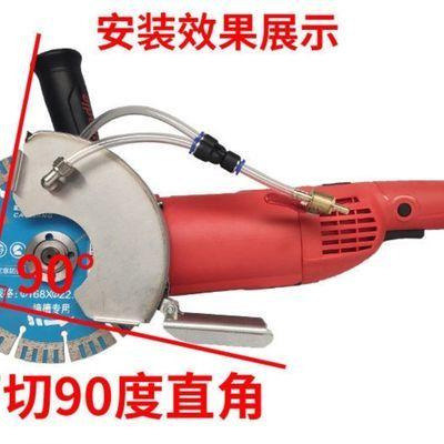 37582/不锈钢加水雾化防尘罩角磨机切割机开槽机双面喷雾无尘改装保护罩