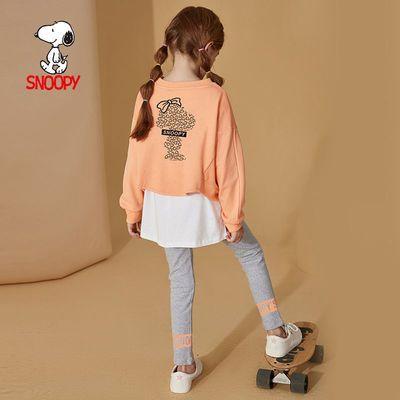 史努比儿童套装2020秋新品女童假两件卫衣打底裤中大童时尚两件套