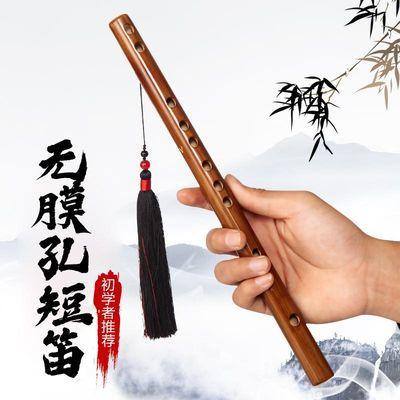 成人短笛入门竹笛儿童迷你横笛苦竹笛初学笛子精制专业演奏级乐器