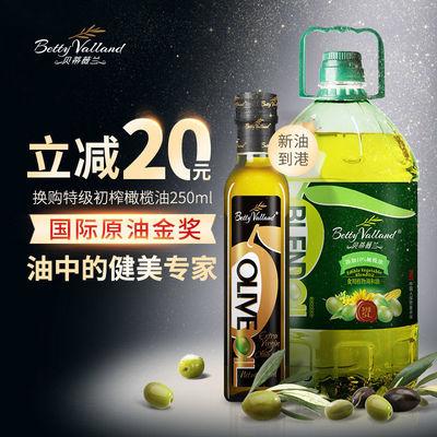 【油中健美专家】特级初榨橄榄油橄榄调和油家用大桶装食用油5l