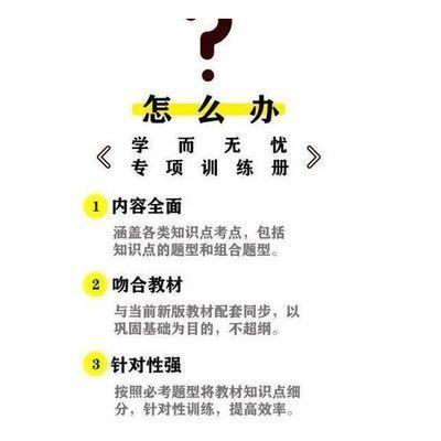 一课一练六年级下数学增强版 6年级下册第二学期华东师大版上海