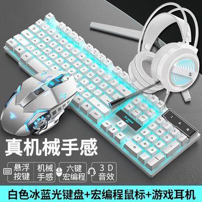 42572/炫光牧马人真机械手感键盘鼠标套装耳机键鼠三件套游戏吃鸡专用