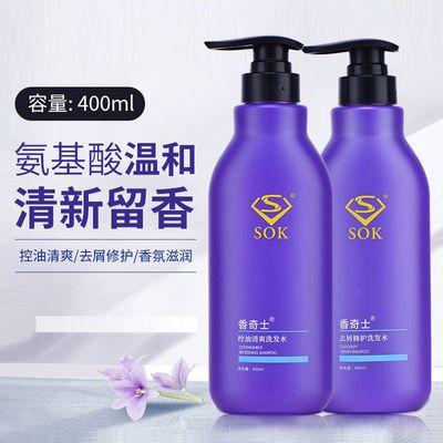 香奇士持久留香洗发水去屑止痒洗发膏护发素套装400ml女士专用