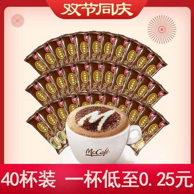 茉淇  卡布奇诺三合一速溶咖啡粉10杯/40杯袋装丝滑特浓