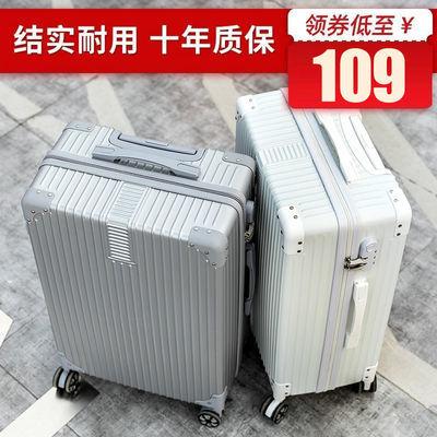 行李箱女男ins学生20寸韩版潮流密码24旅行26时尚28拉杆箱万向轮
