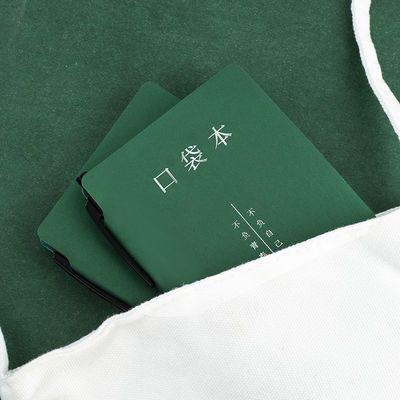 带笔口袋型记事本小随身携带带笔笔记本迷你小号便携日记本本子