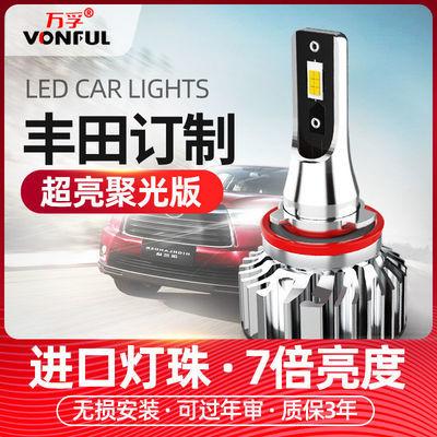 适用本田十代思域LED大灯9.5代九雅阁灯泡CRV缤智XRV凌派锋范冠道