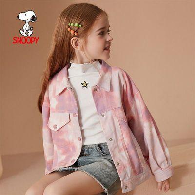 SNOOPY史努比女童纯棉迷彩外套2020秋新儿童洋气夹克衫中大童上衣