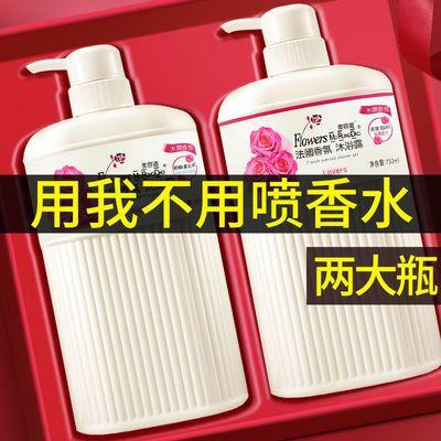 【1.5斤超大瓶】法国香水洗发水沐浴露持久留香去屑止痒护发素女