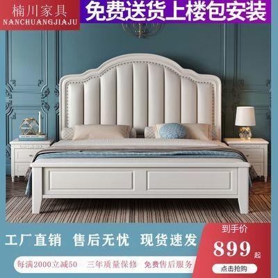 美式实木床1.8米轻奢双人主卧婚床1.5m欧式公主床真皮软包带储物