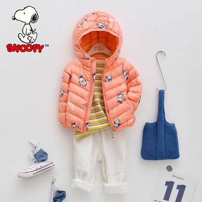 史努比儿童轻薄羽绒服男童女童宝宝2020新款印花连帽外套秋冬季