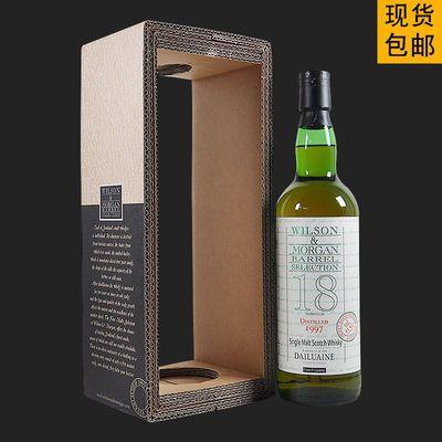 洋酒 Wilson&Morgan大云18年1997Dailuaine单一麦芽威士忌 53.5%