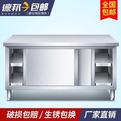 不锈钢工作台厨房操作台面储物柜切菜桌子带拉门案板商用专用烘焙