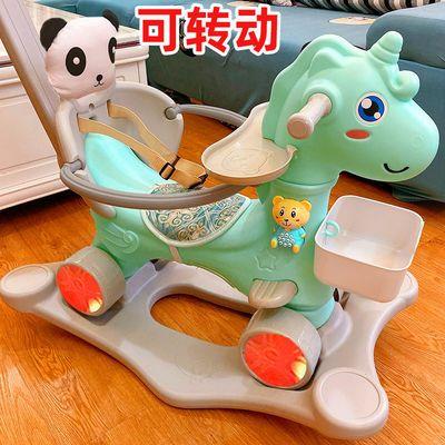 木马儿童摇马宝宝玩具一二周岁生日礼物摇摇车两用婴儿摇椅摇摇马
