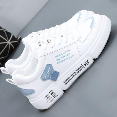 秋季新款女鞋透气小白鞋女学生运韩版运动休闲跑步鞋ins平底