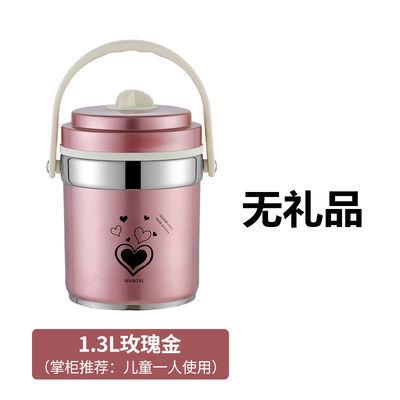 不锈钢保温饭盒男女真空超长保暖12小时 便携成人家用保温桶2/3层
