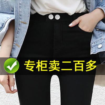 升级版魔术裤女高腰九分外穿黑色秋款小黑裤小脚加绒打底裤子新款