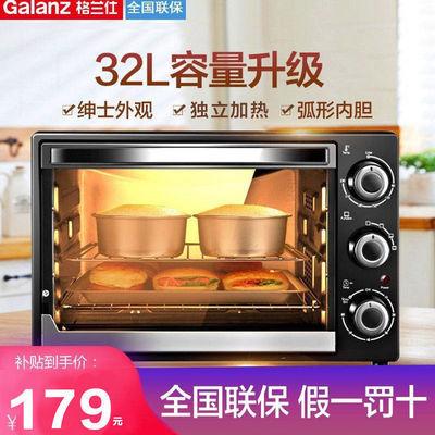 格兰仕烤箱家用 多功能全自动 32升电烤箱 独立控温 烘焙蛋糕K12