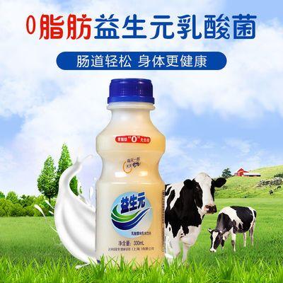 益生元乳酸菌330ml*12瓶7月10日产 新日期早晚餐酸奶学生儿童饮料