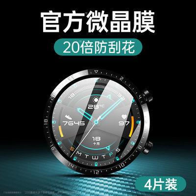 华为gt2钢化膜2e膜荣耀MagicWatch2全包46mm手表贴膜42表盘手表膜