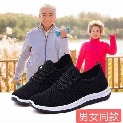 爸妈秋季单鞋休闲运动防滑软底老人鞋中老年健步鞋男女老北京布鞋