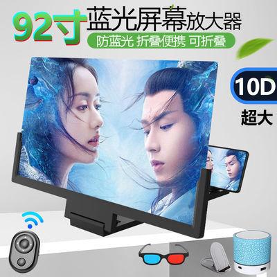 手机放大器投影48寸超清屏幕放大器高清追剧看电视神器视频放大