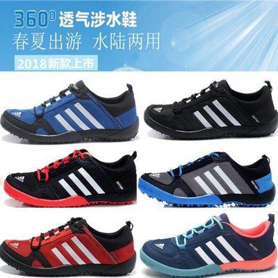 19溯溪鞋男鞋涉水鞋网面速干鞋徒步鞋女鞋户外登山鞋沙滩鞋运动鞋