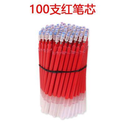 日本Uni三菱中性笔UM-100中性笔黑色水笔子弹头中心笔黑篮红蓝黑