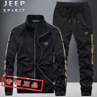 JEEP吉普秋季休闲套装男士大码宽松外套春秋一套搭配运动服两件套