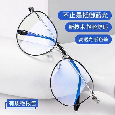 89757/防蓝光防辐射抗疲劳可配近视眼镜1.67/1.74非球面男女学生通用款