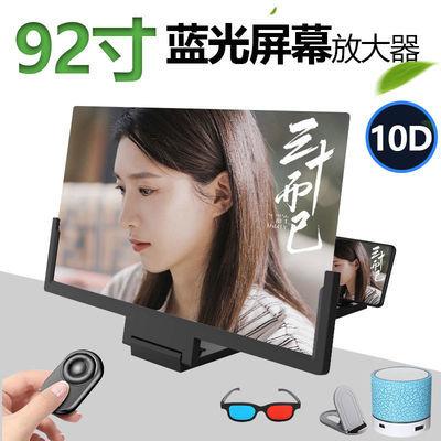 手机屏幕放大器64寸大屏投影多功能超清视频放大看电视神器超大