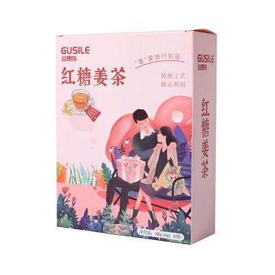 红糖姜茶暖宫驱寒大姨妈女生经期固体粉沫袋装100克