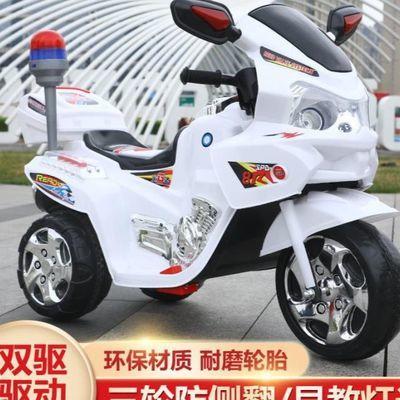 小嘎子儿童电动摩托车三轮车大号警车男女童车宝宝可坐人玩具车