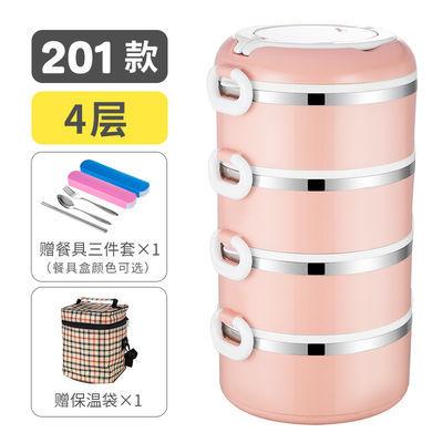 多层不锈钢保温饭盒上班族三层手提成人学生女密封防漏便当保暖桶