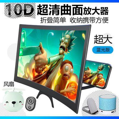 手机放大器高清屏幕放大器超清视频放大蓝光看电视神器护眼手机架