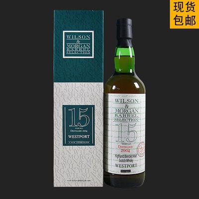 洋酒Wilson&Morgan港景原酒15年2004Highland单一麦芽威士忌57.8%
