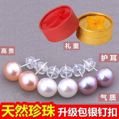 天然珍珠耳钉包银软扣防过敏卡耳女学生韩版简约耳环耳饰品小礼物