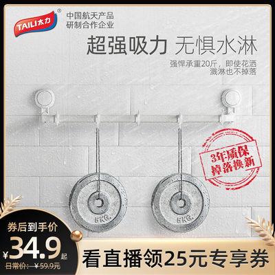 太力吸盘挂毛巾架免打孔卫生间浴室挂架厨房浴巾置物架毛巾杆单杆