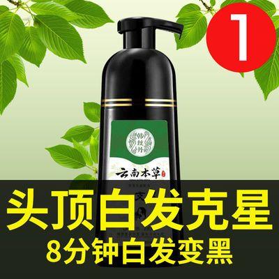 一洗黑植物染发剂自己在家染发黑色染发膏纯天然盖白发2020流行色